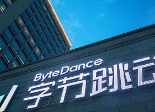 TikTokのバイトダンス、2020年売上高はで前年比111%増の4兆円超