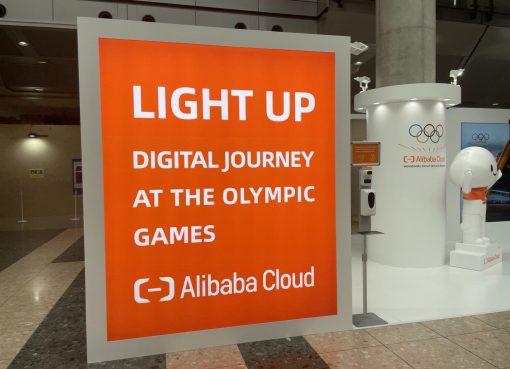 アリババ、東京五輪のDXを支援 熱中症対策のスマートデバイスなど発表