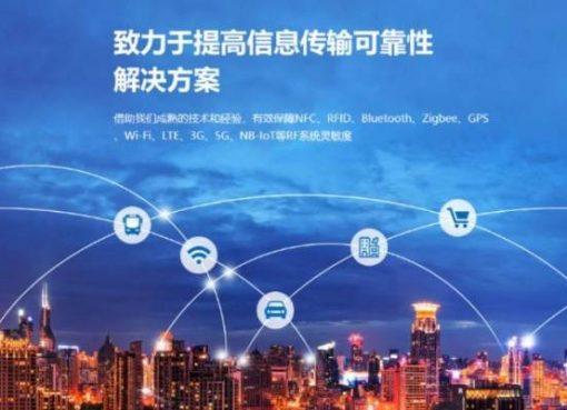 輸入製品頼みから脱却 中国新興、EMIや熱制御材料の独自開発で躍進