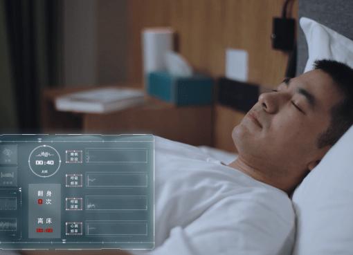 スマート医療にミリ波レーダー、睡眠状態の追跡や診断支援に活用