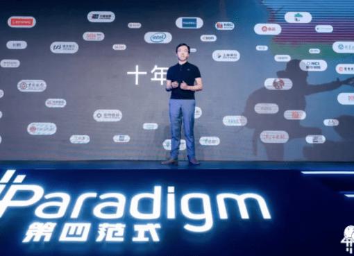 CATLと提携のAIユニコーン「4Paradigm」、香港上場へ本格始動
