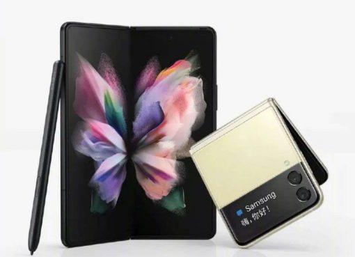 サムスンの折り畳みスマホ「Galaxy Z Fold」、価格26万円でも中国で予約100万台超え