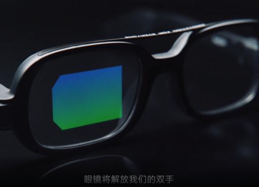 シャオミ発表のスマートグラス。10年前のGoogle Glassからどう進化?