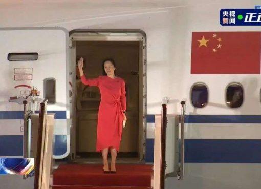 「強大な祖国に感謝」ファーウェイ孟副会長、3年ぶり帰国