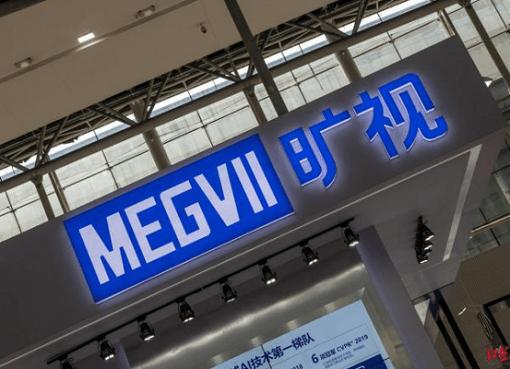 顔認識大手「MEGVII(メグビー)」が科創板上場審査を通過、最大株主はアリババ系