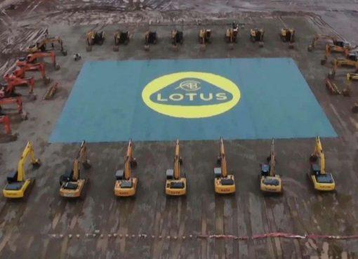 ロータス、武漢市にスマート工場建設 世界市場向け高級EVの生産へ