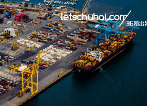 ワンストップで船舶管理 世界の海運DXを進める「E-PORTS」が資金調達