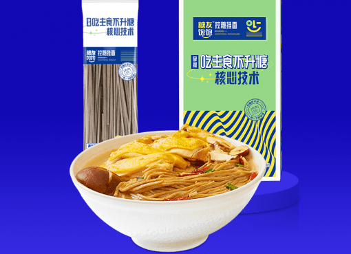 中国の糖尿病患者1.1億人に照準、低糖質主食メーカー「糖友飽飽」が資金調達