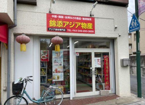 日本人しかいない住宅街の中華食材店が繁盛する意外な理由【中華ビジネス戦記】