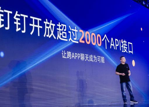 アリババ「DingTalk」、ユーザー数5億人突破。周辺アプリ整備しビジネスエコシステム構築