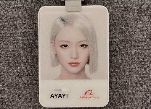 バーチャルヒューマン「AYAYI」がアリババの社員に。メタバースが切り開く新たな可能性